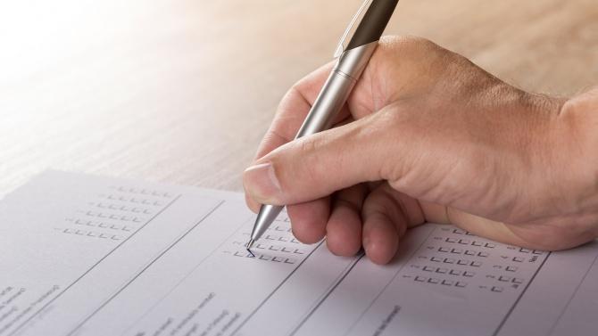 ЦИК публикува сметката за внасяне на депозити за регистрация от партиите
