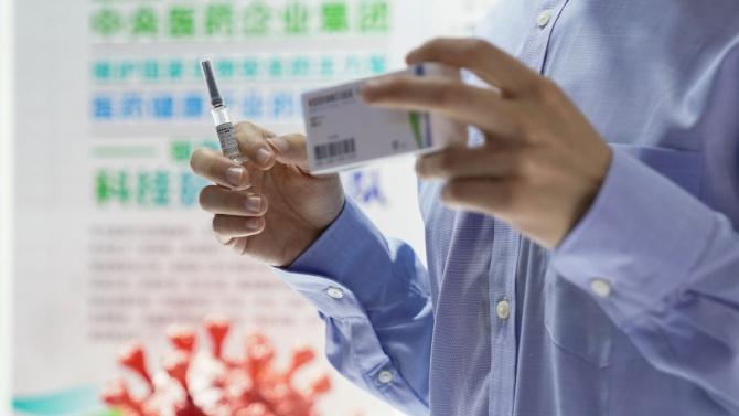 В Китай вече са поставени над 24 млн. дози коронавирусна ваксина