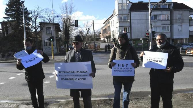 Жители на Овча купел протестират с искане за ремонт на основна улица