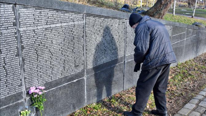 Икономист: Жертвите на комунизма са жертви на погрешните му идеи за човека и обществото