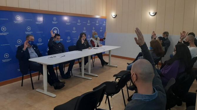 """Във Видин бе учредена общинска организация на ПП """"Републиканци за България"""""""