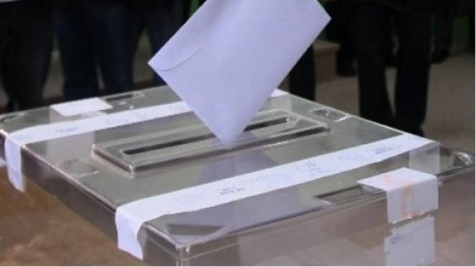 Латвия даде съгласие за провеждане на избори за Народно събрание