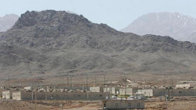 Иран инсталира още центрофуги в подземен обект
