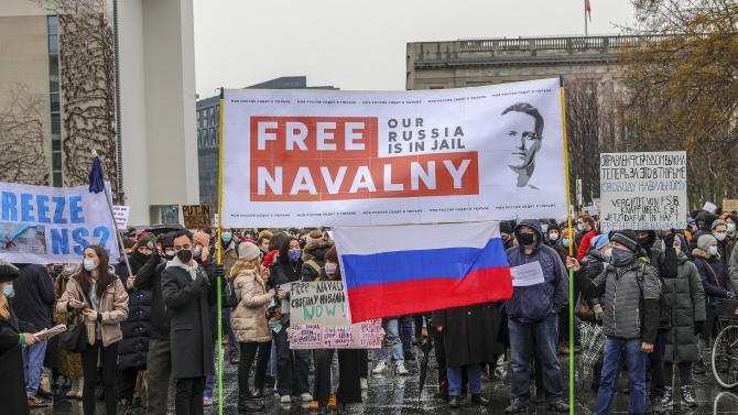 ЕС подновява призива си Навални да бъде незабавно освободен