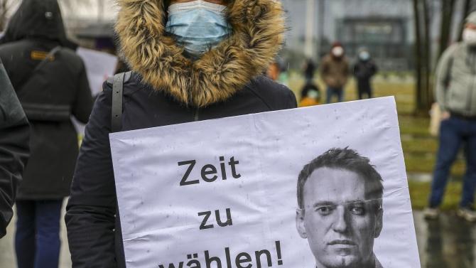 САЩ, Германия и Франция заклеймиха присъдата срещу Алексей Навални