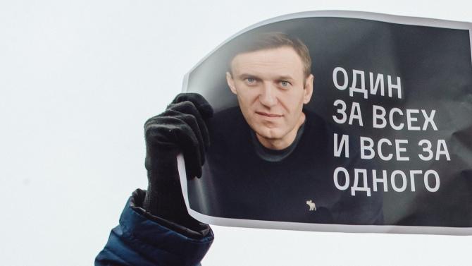Руски експерт: Присъдата на Алексей Навални ще радикализира протестите