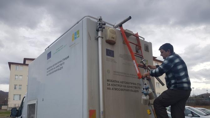 Мобилна станция следи за качеството на въздуха в Момчилград