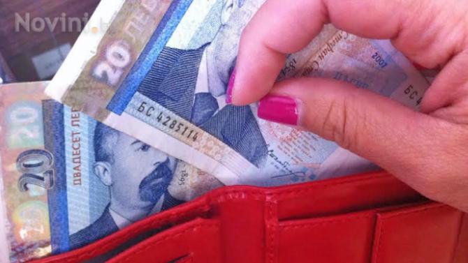 Надвнесени данъци за 20 000 лева са поискани от НАП-Хасково