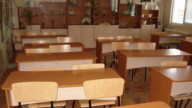 Училища в Разградско и Силистренско удължават първия учебен срок