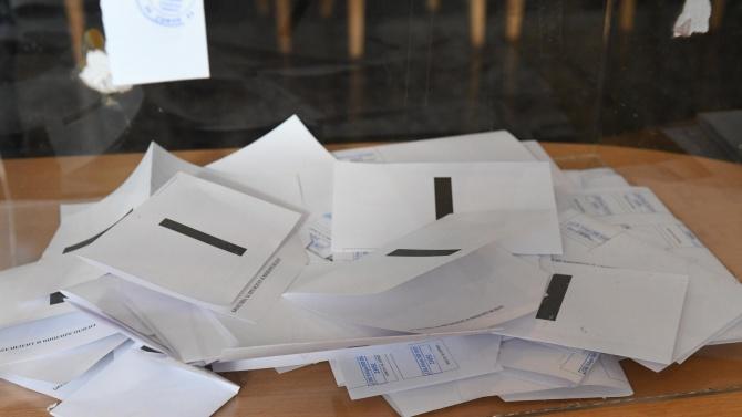 Българите в САЩ ще могат да гласуват на изборите на 4 април