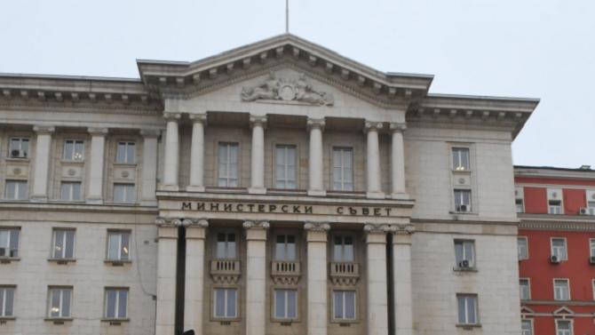 МС одобри проект на Спогодба за въздушни съобщения между България и Саудитска Арабия