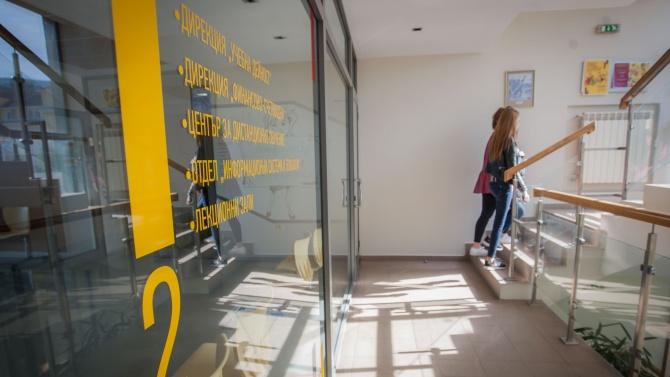 ВУЗФ организира виртуален ден на отворените врати