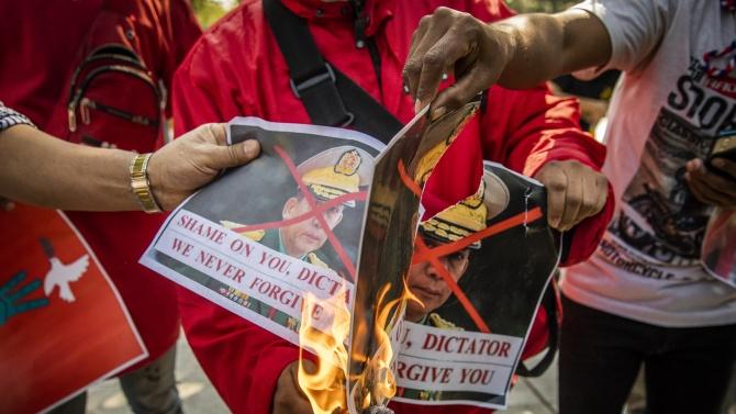 Първи протест срещу военния преврат в Мианма