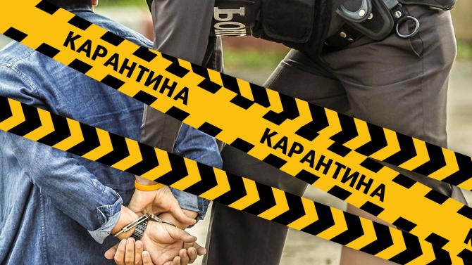 Заловиха беглец от карантина в Паничерево
