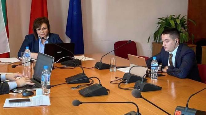 Нинова и депутати от БСП взеха участие в среща с Българската стартъп асоциация