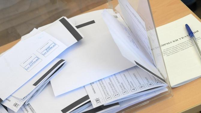 Ясна е датата, на която започва приемът на документи за участие в парламентарните избори