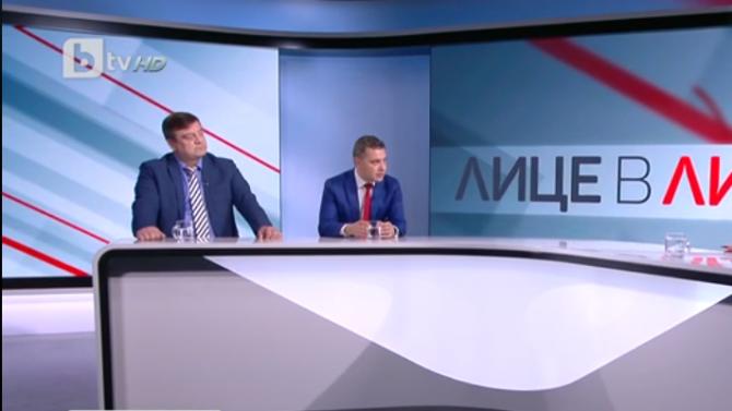 Лют спор между Александър Сиди и Цветелин Кънчев за интеграцията на циганите