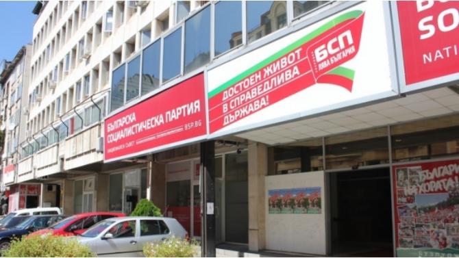 НС на БСП одобри предложените водачи на листи за изборите