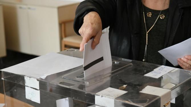 МВнР: Българските граждани във Виетнам ще могат да гласуват в посолството ни в Ханой
