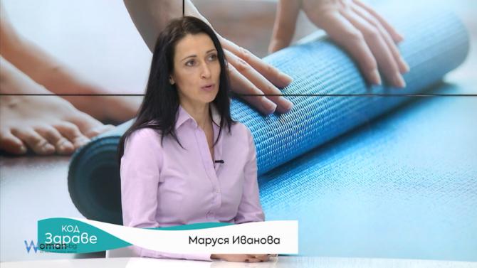 Код здраве: Укрепваща гимнастика помага при неправилна стойка и изкривявания