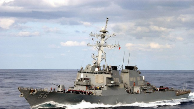 Китай заяви, че е прогонил американски боен кораб от Южнокитайско море