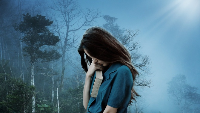 Ден на пасивност, усамотение и покой