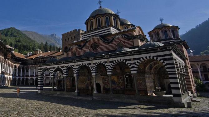Администрацията и персоналът на Рилския манастир са в отпуск