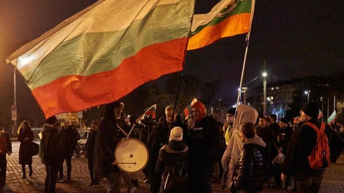 """Протестиращи отново блокираха бул. """"Дондуков"""" пред сградата на Министерския съвет"""