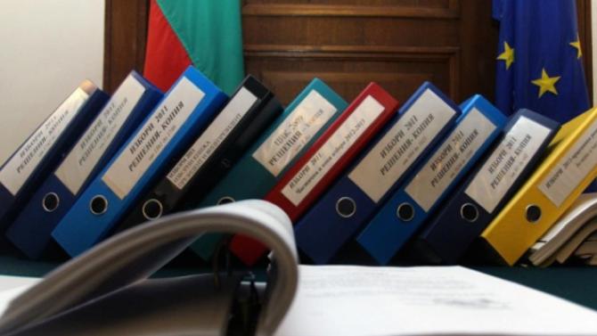 ЦИК започва  да приема документи за регистрация на партии и коалиции за участие в изборите