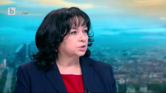 Теменужка Петкова: Днес приключва процеса по номинация в ГЕРБ за предстоящите избори