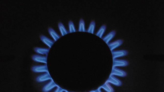 """На цена 28.43 лева за мегаватчас се продава природният газ днес в сегмента """"в рамките на деня"""""""