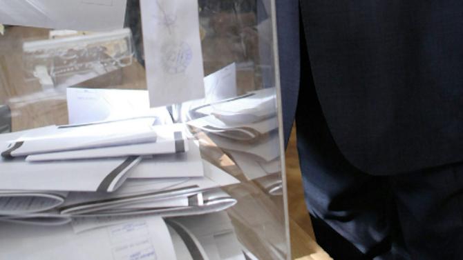 ЦИК реши печатането на бюлетините за парламентарните избори да с възложи на печатницата на БНБ