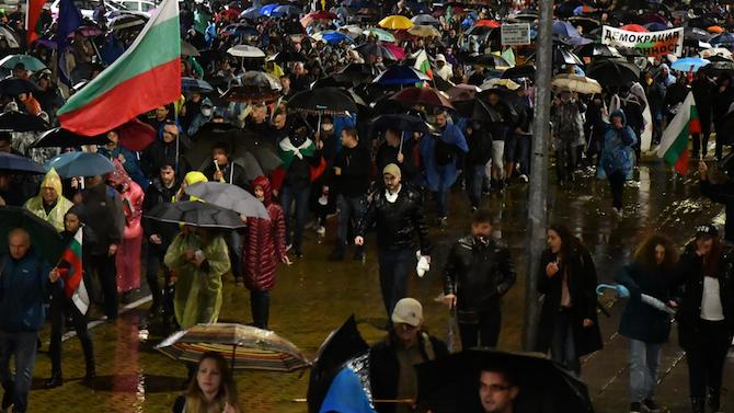Пореден антиправителствен протест в столицата