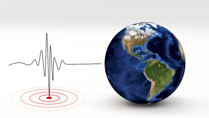 Земетресение с магнитуд 5,7 разтърси Папуа Нова Гвинея днес, съобщи