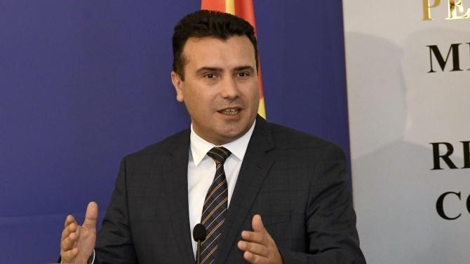 Заев: Приятелите като България не трябва взаимно да се блокират