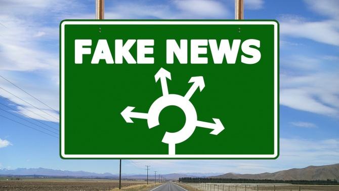 """""""Фейсбук"""" ще премахва фалшиви новини, свързани с ваксините срещу COVID-19"""