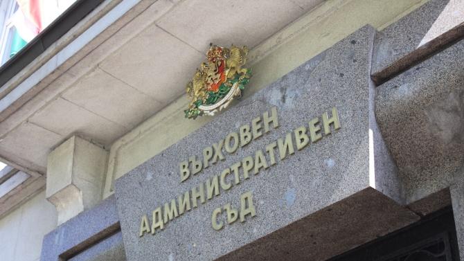 ВКС и ВАС отчетоха пред ВСС образувани и приключили дела