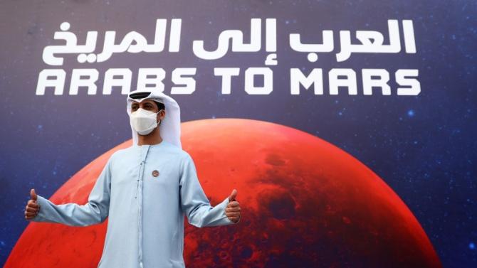 Космическата сонда на ОАЕ навлезе в орбита около Марс