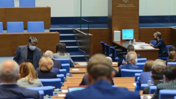Гласуват промени в Закона за атмосферния въздух