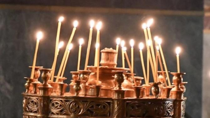 """Храм """"Свети Харалампий"""" в град Септември отбелязва своята 150-та годишнина"""