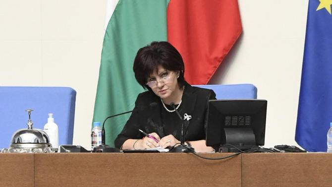 Караянчева: Не се отклонихме от правилната посока