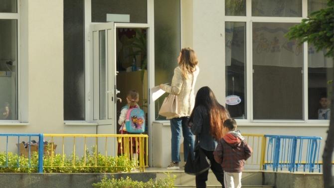COVID-19 в детска градина във Вълчедръм