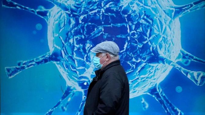 Коронавирусът, отговорен за заболяването Ковид-19 и за настоящата пандемия, може