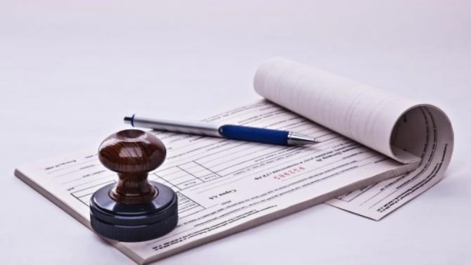 В Хасковска област осем пощенски станции приемат данъчни декларации