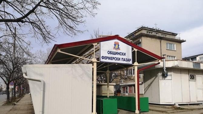 От началото на месец март Казанлък ще бъде открит Общински