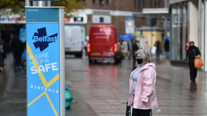 Ирландия очаква да запази строгите мерки срещу КОВИД-19 най-малко до