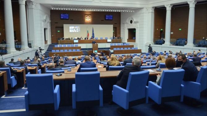 Парламентът увеличи мандата на Комисията за защита на конкуренцията от