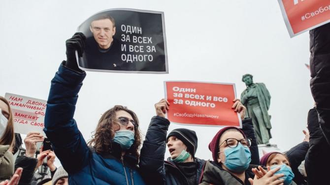 Плановете на руската опозиция гневът заради ареста на Алексей Навални