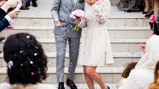 От 14 февруари нови онлайн услуги за сватбени церемонии ще