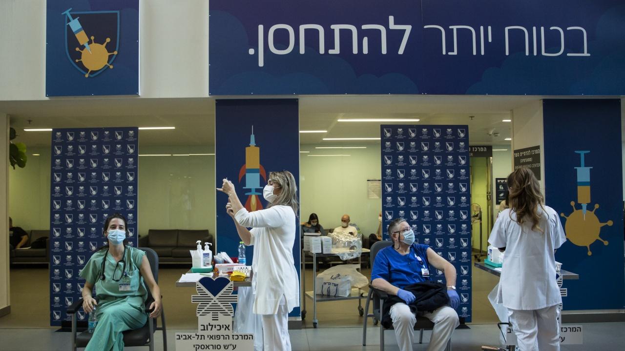 Защо в Израел изхвърлят ваксина